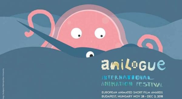 1583-anilogue-nemzetkozi-animacios-filmfesztival