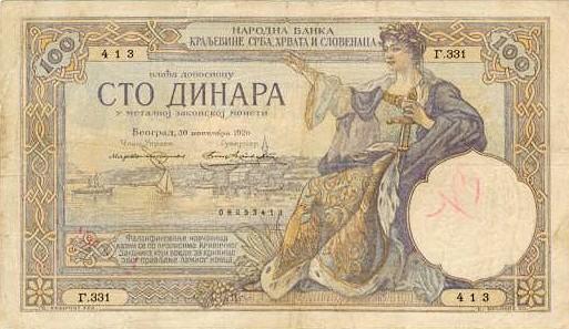 100_dinaros