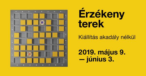 erzekeny_terek_plakat