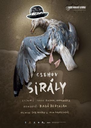 Siraly_b2_plakatterv_v10